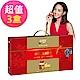 白蘭氏-冰糖燕窩禮盒3盒組-70g-6入-盒