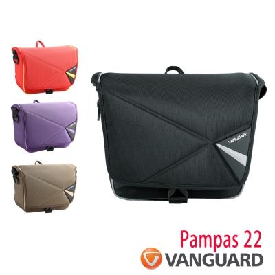 VANGUARD 精嘉 Pampas II 彭巴二代 22 攝影側背包