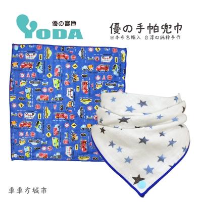 YoDa 優手帕兜巾-車車方城市