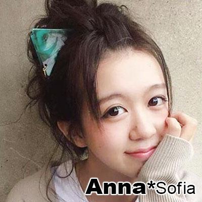 AnnaSofia 三角垂墜彩石華紋 純手工中型髮抓髮夾(藍綠系)