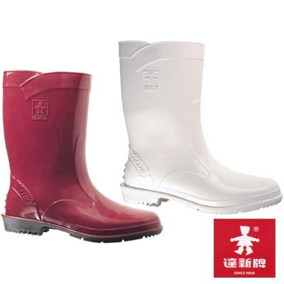 【達新牌】淑女鞋 防水雨鞋 白/玫瑰紅 二色可選