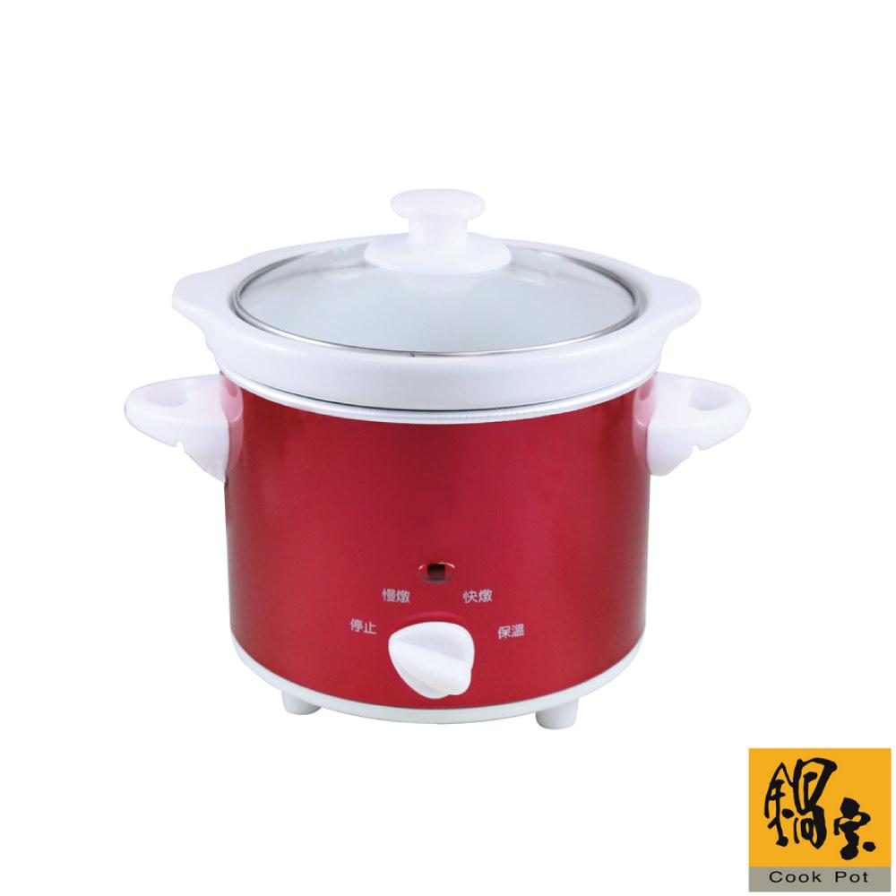 鍋寶養生燉鍋1.8L SE-1808