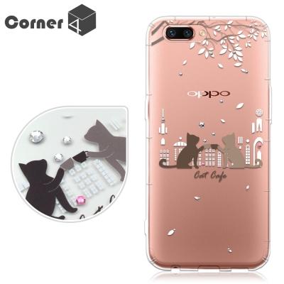 Corner4 OPPO R11 奧地利彩鑽防摔手機殼-午茶貓咪