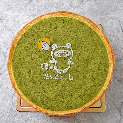 狸小路手作烘焙 靜岡抹茶千層(蛋奶素)(8吋)