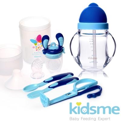 英國kidsme-咬咬樂輔食器旅行套裝組+晶透學飲杯240ml(藍)