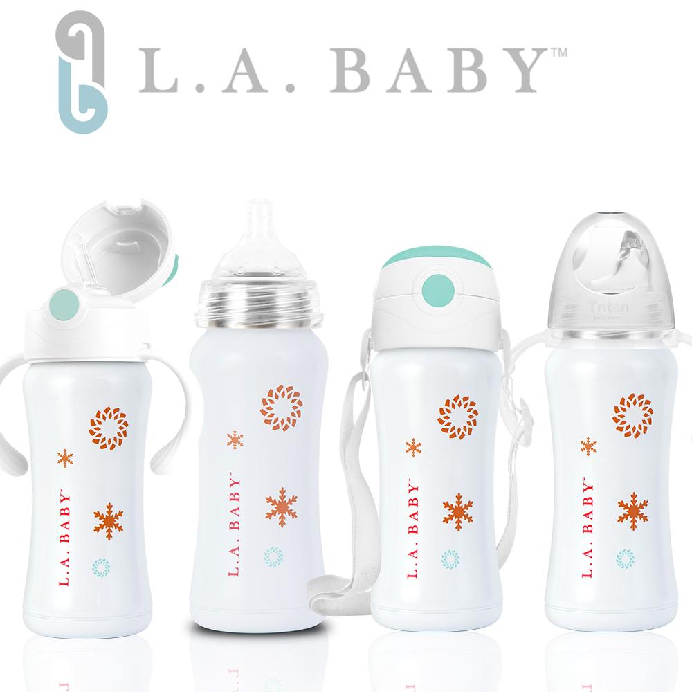(美國L.A. BABY) 316不鏽鋼保溫奶瓶學習套組9oz/270 ml (珍珠白) @ Y!購物