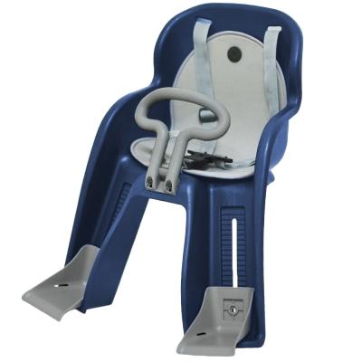 GH-516 自行車前置型兒童安全座椅 (藍)