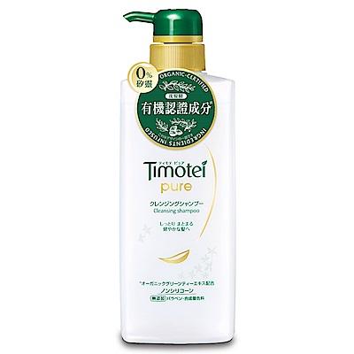 Timotei 蒂沐蝶 深層純淨洗髮精 500g