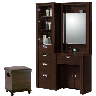 品家居 維克日式胡桃色3.3尺化妝鏡台組合含椅