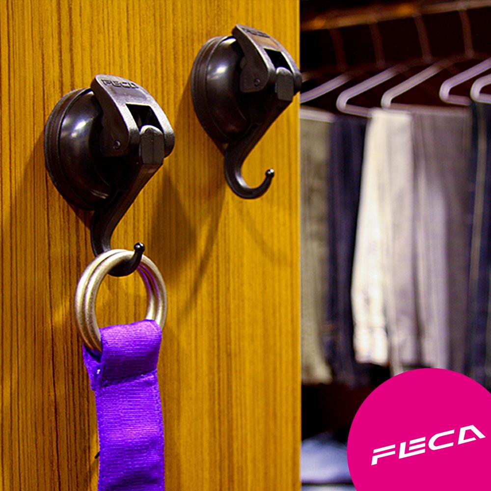 FECA非卡 無痕強力吸盤 大飛象掛勾(2入)-黑(大)