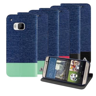 LUCCIDA HTC One M9 類單寧布撞色隱磁可站立皮套