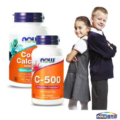 NOW健而婷 成長關鍵套組(珊瑚鈣+維他命C500)