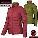 【MAMMUT 長毛象】女 Whitehorn 羽絨保暖夾克外套_赤豔紅/蘆薈綠