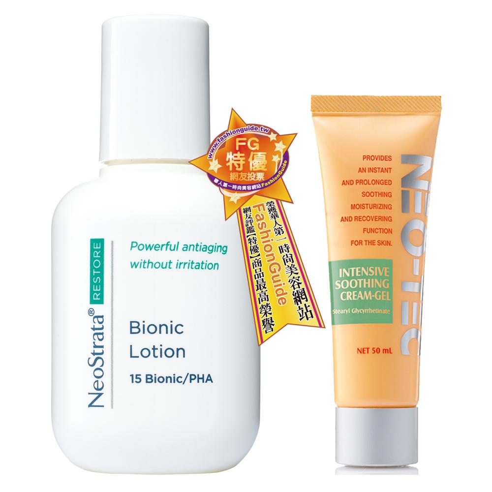 NeoStrata芯絲翠 乳糖酸甘草酸溫和煥膚舒緩組(乳糖酸乳液+甘草酸乳霜)