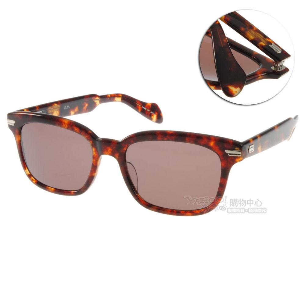 KING CRAFT太陽眼鏡 日本鯖江手造/深邃琥珀# KIS16 C02