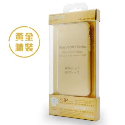 INGENI iPhone7 / 8 (4.7吋) 超薄抗震雙材質透明保護殼-透...