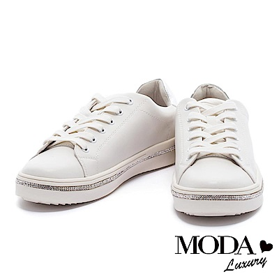休閒鞋 MODA Luxury 純色水鑽滾邊厚底休閒鞋-米
