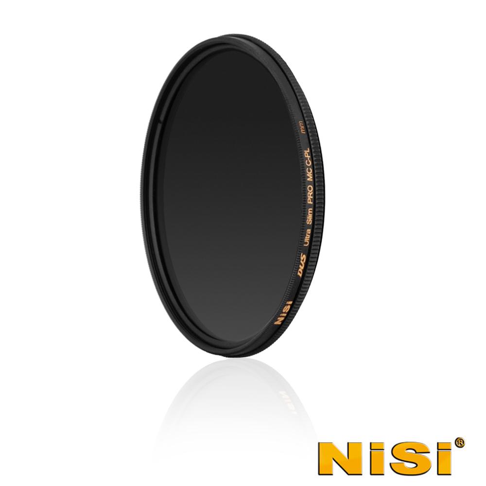 NISI 耐司 67mm MC CPL DUS Ultra Slim 超薄多層鍍膜偏光鏡