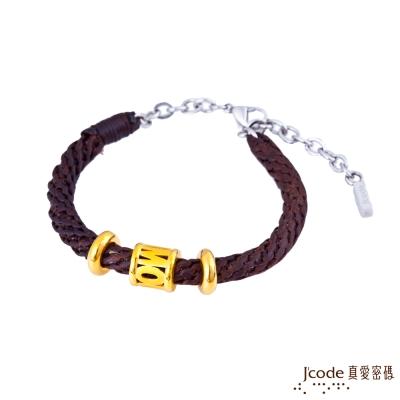 J'code真愛密碼 我愛你愛我黃金男手鍊-棕編織蠟繩