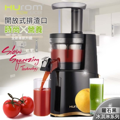 HUROM 韓國原裝慢磨蔬果機 HB-8818