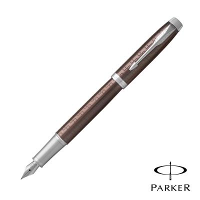 PARKER 派克 高尚NEW IM 褐色格紋 鋼筆