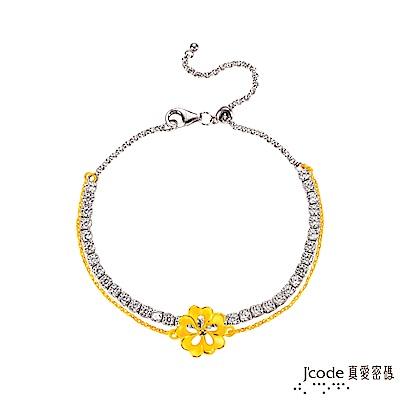 J'code真愛密碼 朵朵幸福黃金/純銀手鍊-雙鍊款
