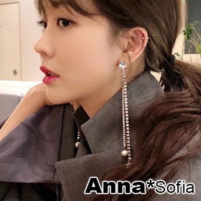 【3件5折】AnnaSofia 超長鑽流蘇網紅款 中大型耳針耳環(鐵灰系)