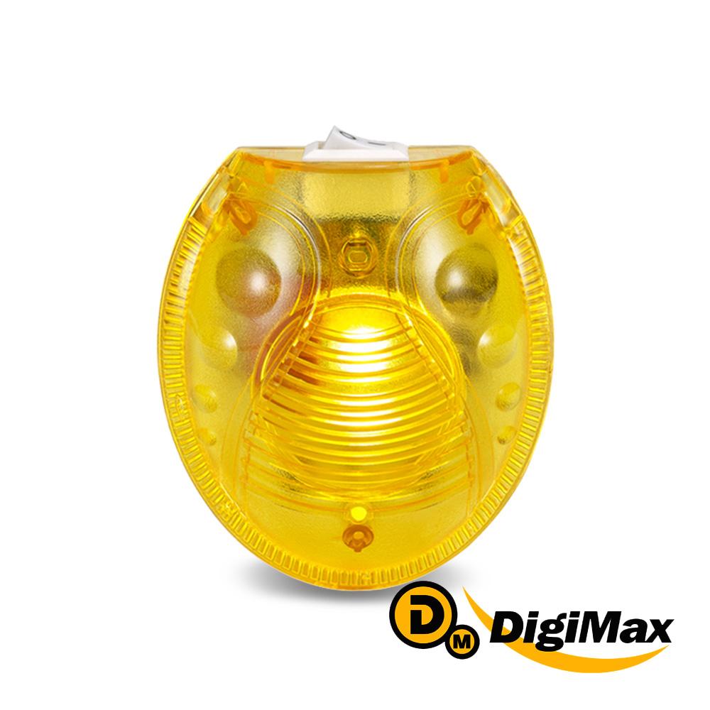 DigiMax UP-12G 電子螢火蟲黃光驅蚊器
