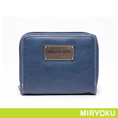 MIRYOKU-自然休閒系列-輕巧休閒拉鍊短夾-藍