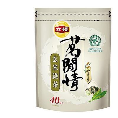 立頓 茗閒情玄米綠茶包(40入/包)
