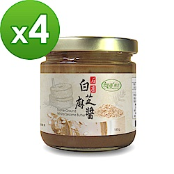 樸優樂活 石磨白芝麻醬-原味(180gx4罐)