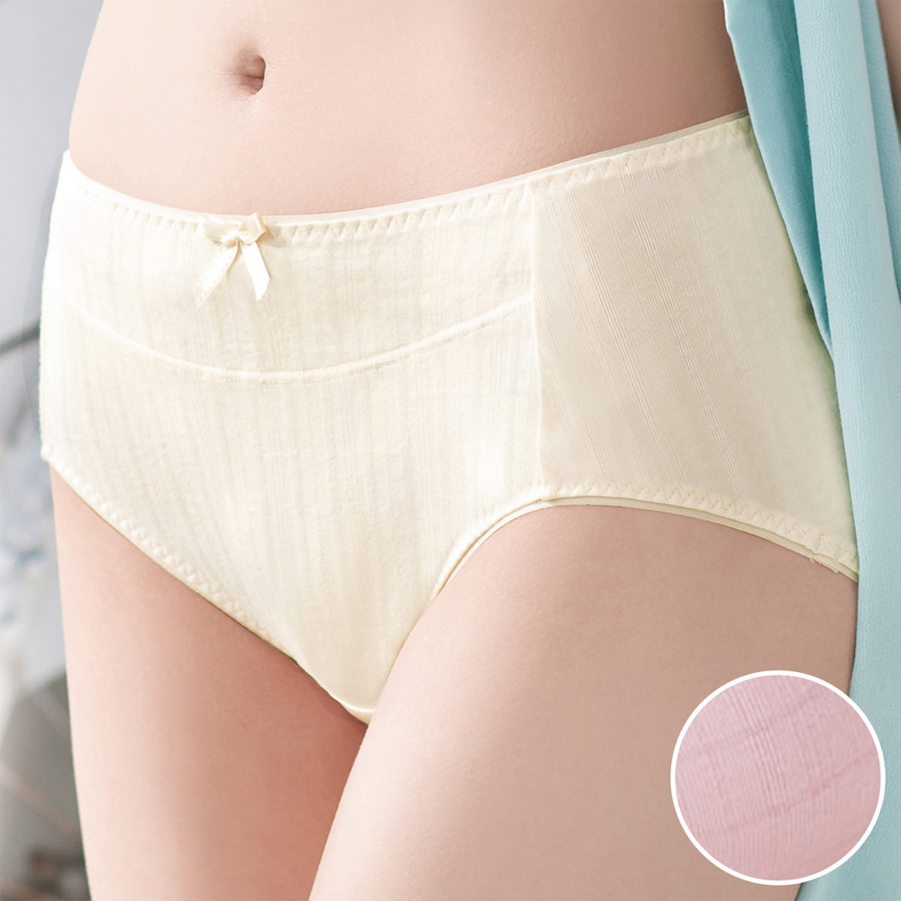 華歌爾-環保iearth有機棉環保染M-LL中腰三角褲(蜜桃粉)