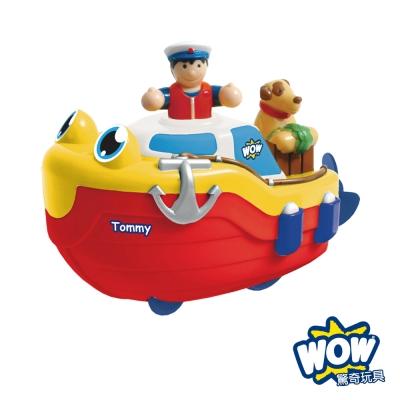 英國【WOW Toys 驚奇玩具】水陸兩用洗澡玩具 - 探險快艇 湯米