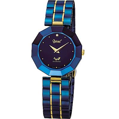 Ogival 愛其華 陶瓷系列 紳藍爵士陶瓷雅痞真鑽腕錶-32mm