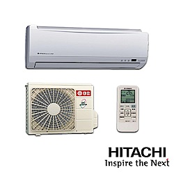 日立HITACHI 7-9坪變頻冷專分離式RAC-50SK1