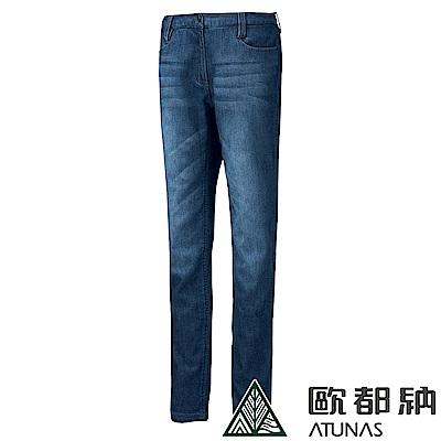 【ATUNAS 歐都納】女款SOFT SHELL薄牛仔風格長褲A-PA1431W藍