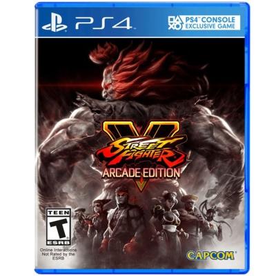 快打旋風 5 大型電玩版-PS4中文版