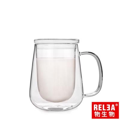 香港RELEA物生物 耐熱雙層玻璃含蓋提手大肚杯350ml