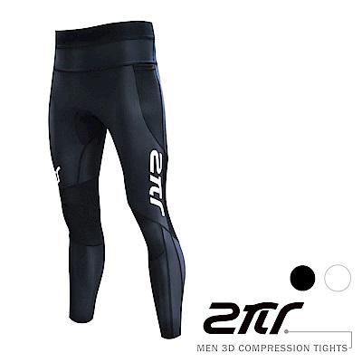 2PIR 男款3D立體支撐壓力褲 皓月白