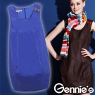Gennie's奇妮 –簡約風格大U領燈籠裙孕婦背心洋裝(G2Y13)-寶藍