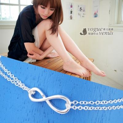 【維克維娜】愛無限。經典立體無限符號8雙鍊 925純銀腳鍊