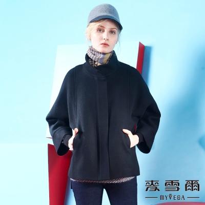 麥雪爾  立領素色隱藏釦羊毛外套