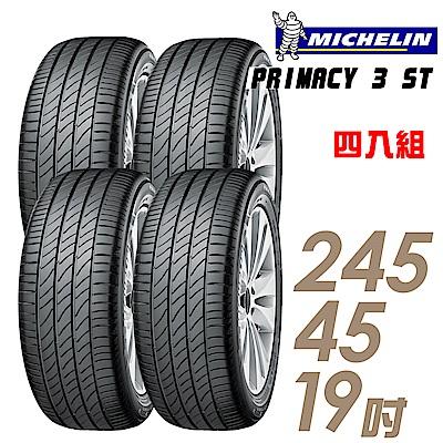【米其林】P3ST-245/45/19 高性能輪胎 四入組 適用BMW 7