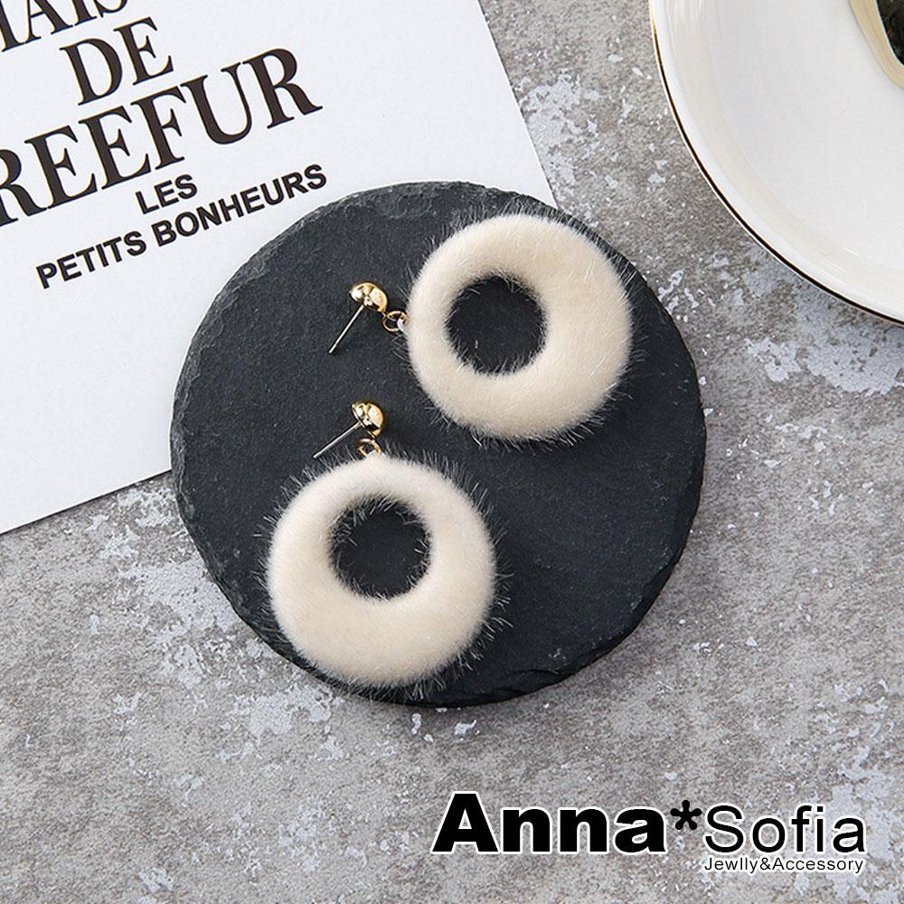 【3件480】AnnaSofia 絲質毛絨復古圈圈 大型耳針耳環(米金系)