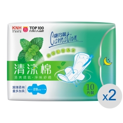 康乃馨清涼棉衛生棉 量多加長10片2入裝