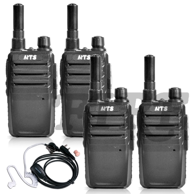 MTS專業手持式無線電對講機 MTS-2R(4入組)
