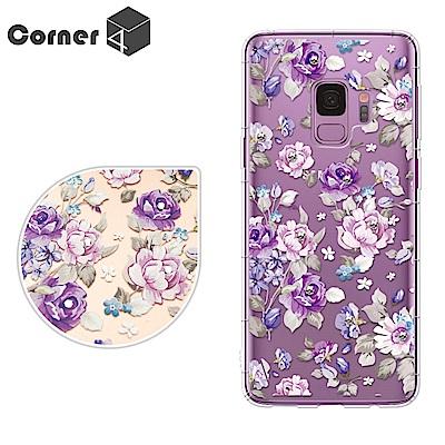 Corner4 Samsung Galaxy S9 奧地利彩鑽防摔手機殼-紫薔薇