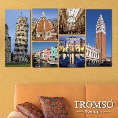 TROMSO時尚無框畫-絕美義大利 (6件1幅)