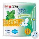 [限定]康乃馨清涼棉衛生棉 一般流量14片2入裝