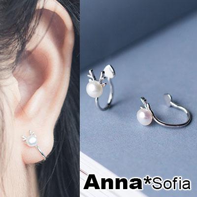 AnnaSofia 貝珠小鹿 925純銀耳骨夾耳釦耳夾(銀系)
